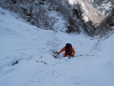 積雪量50cm