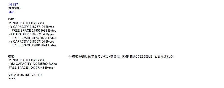 LD 137(FMD, RMD のステータスチェック)