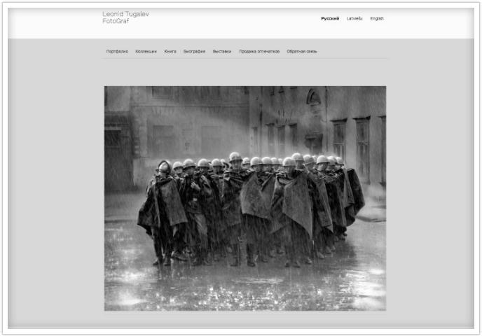 Сайт фотографа Леонида Тугалева