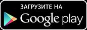 Загрузите Jimdo для Android на Google Play