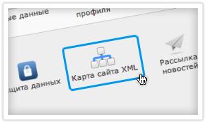 карта сайта xml-sitemap