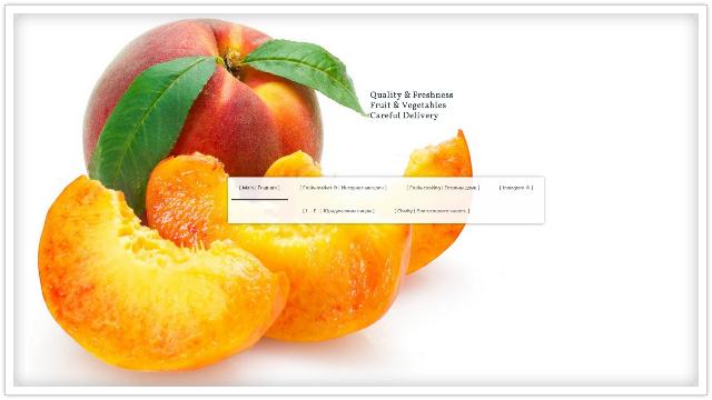 В минималистичном дизайне интернет-магазина fruity-market.ru использованы качественные изображения фруктов и овощей.