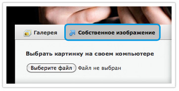Как добавить картинку в шапку сайта