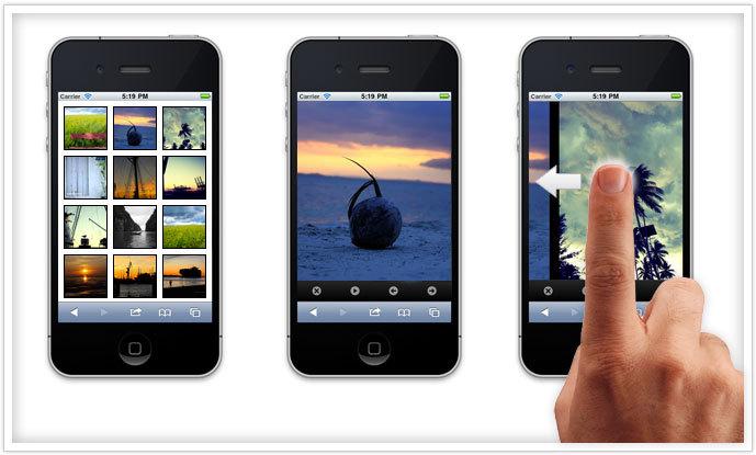 Мобильная галерея изображений