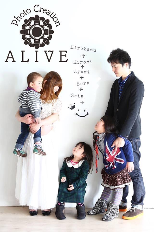 家族写真ってほんと素敵ですね♡