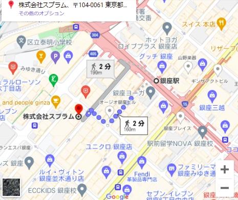 Googleマップは駅からの経路付きを埋め込もう