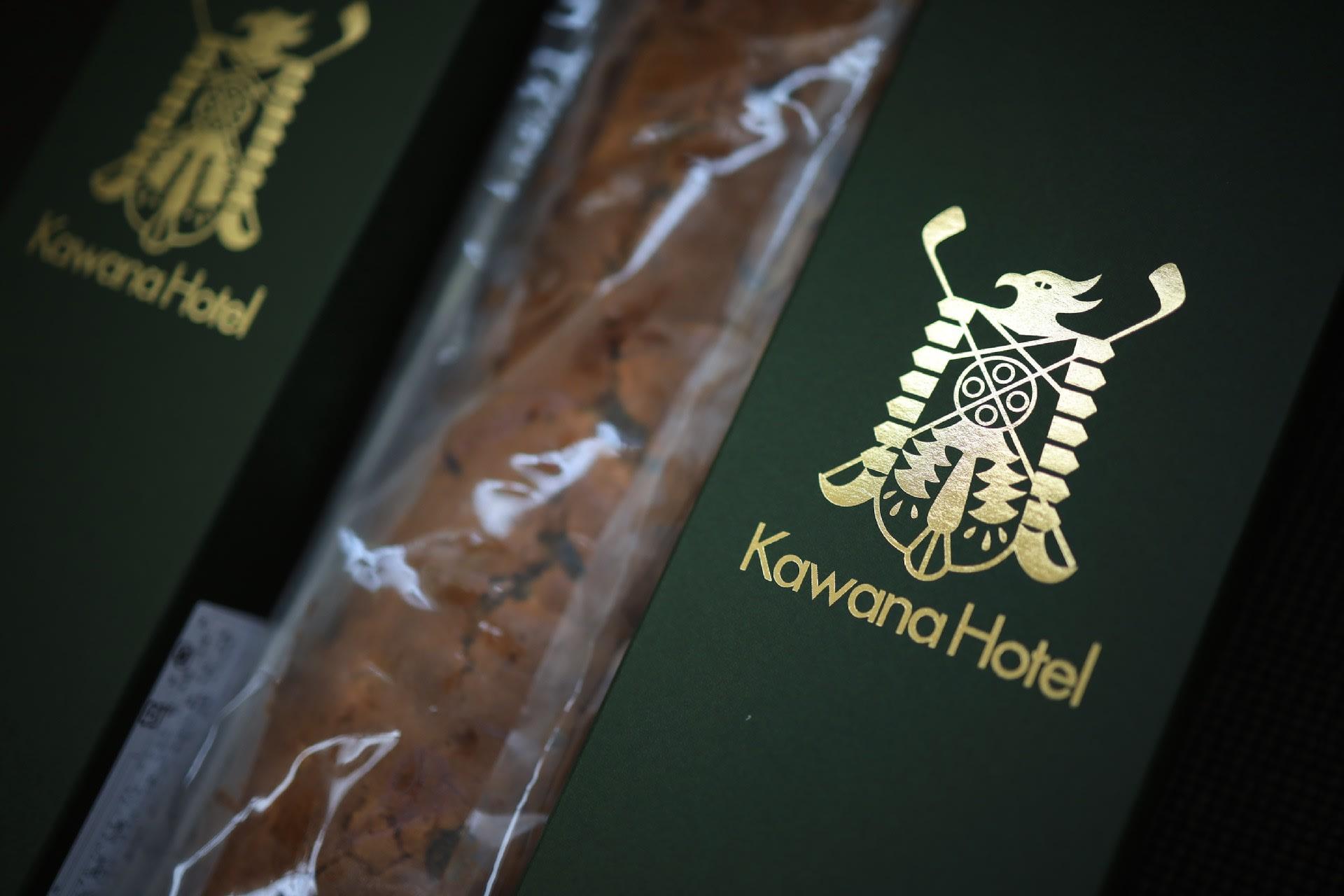 川奈ホテルのフルーツケーキ