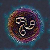 Symbole druidique. Triscèle gaulois ancien.