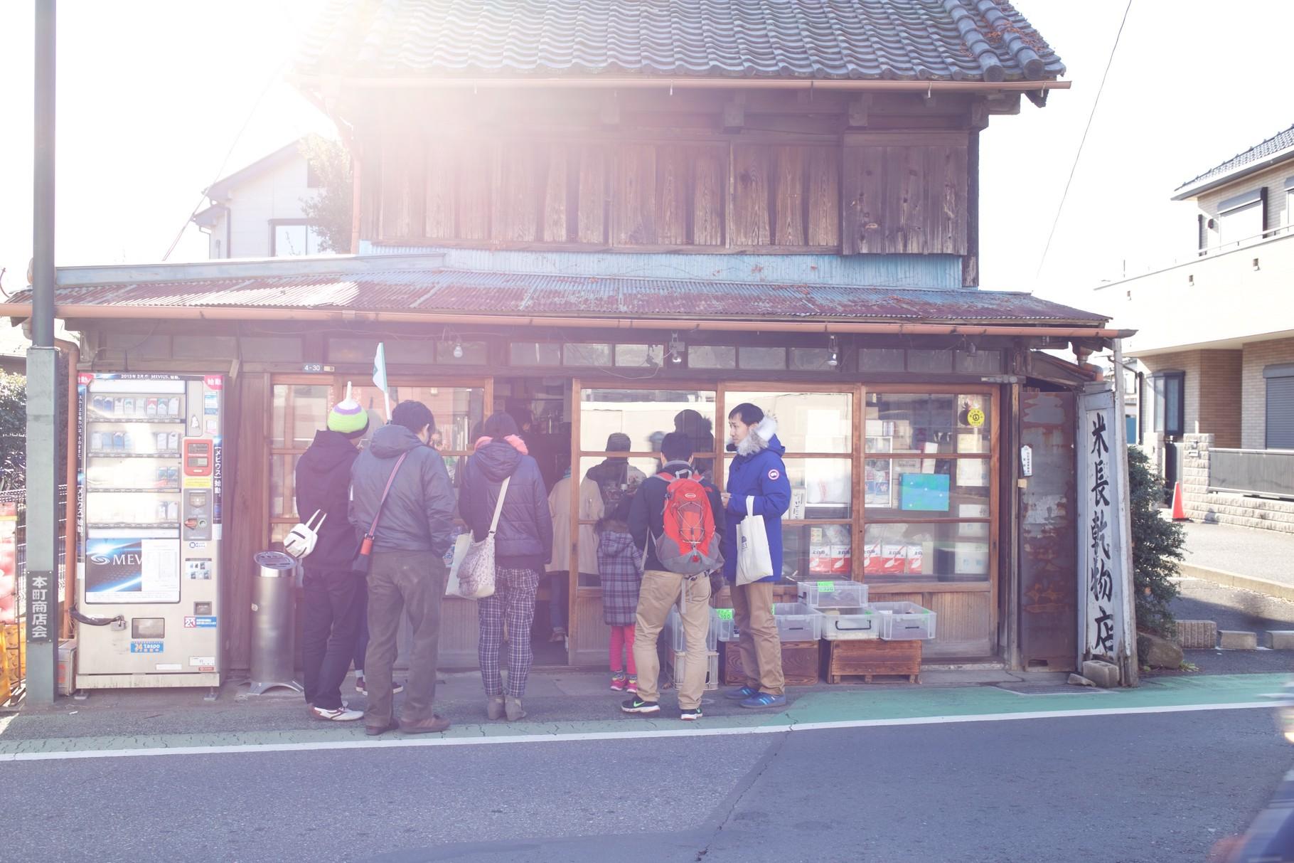 米長乾物店へ到着