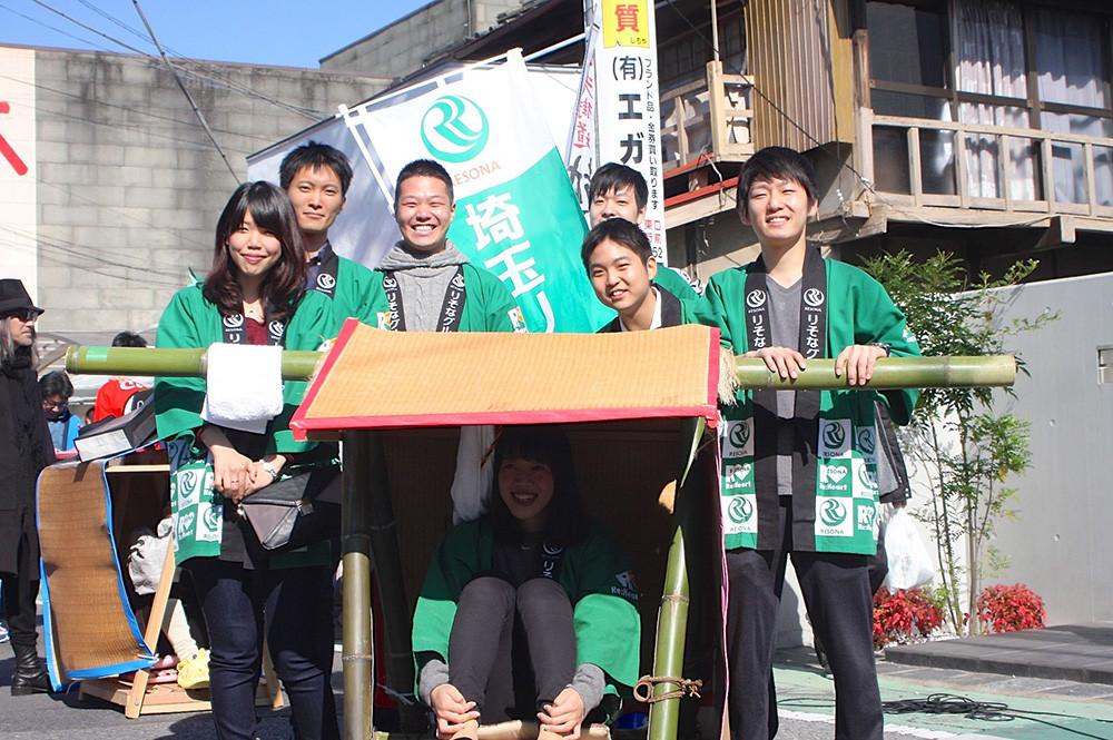第3レースは、埼玉りそな銀行越谷支店かご部vs