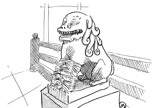 久伊豆神社/狛犬
