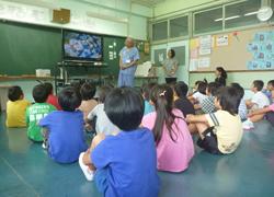 小学生向けの「ふれあい教室」