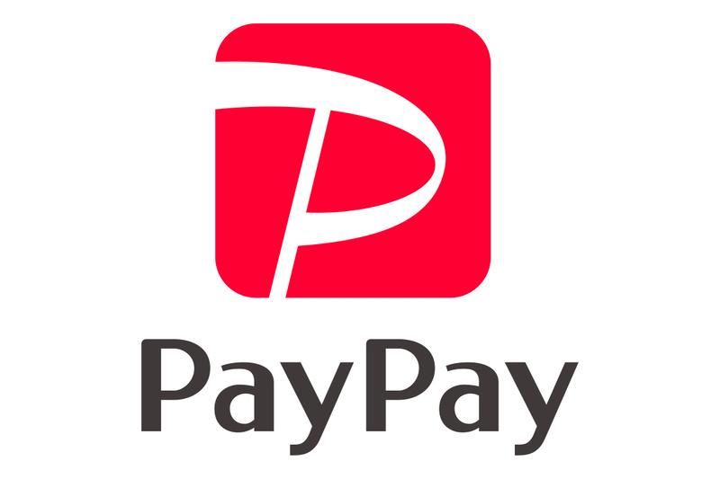 PayPay廃止予定