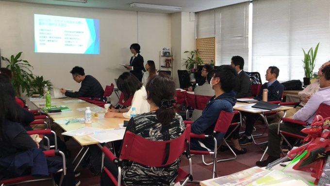 AI ビルダーセミナー in 京都