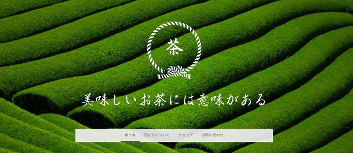 日本語Webフォントだとインパクトを出せる
