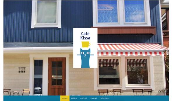 ジンドゥークリエイターのカフェユーザー事例:Cafe Kissa