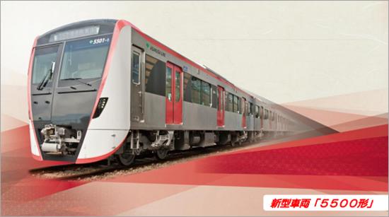 菱和パレス 高輪TOWER 管理組合ブログ_都営地下鉄浅草線に新型車両
