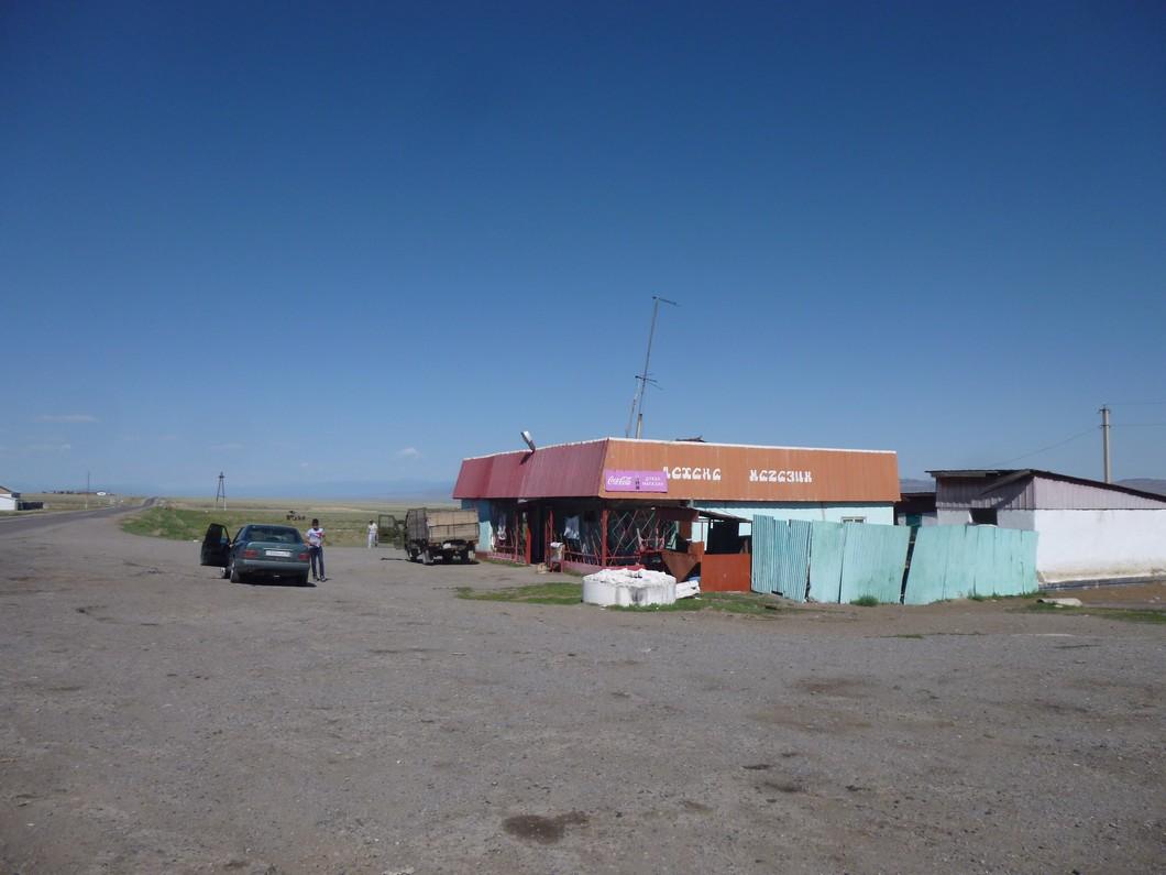épicerie de bord de route