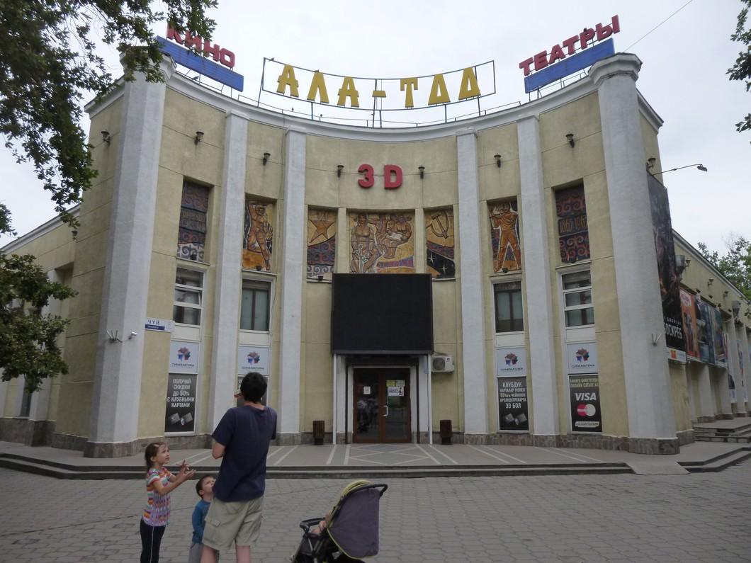 théatre de Bichkek