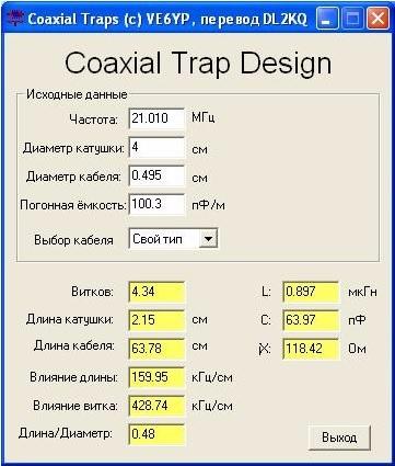 TRAP 21 MHz RV9CX
