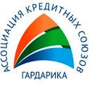 """Ассоциация кредитных союзов """"Гардарика"""""""