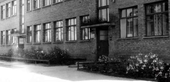 Вигляд дитячого садка у 1963 році