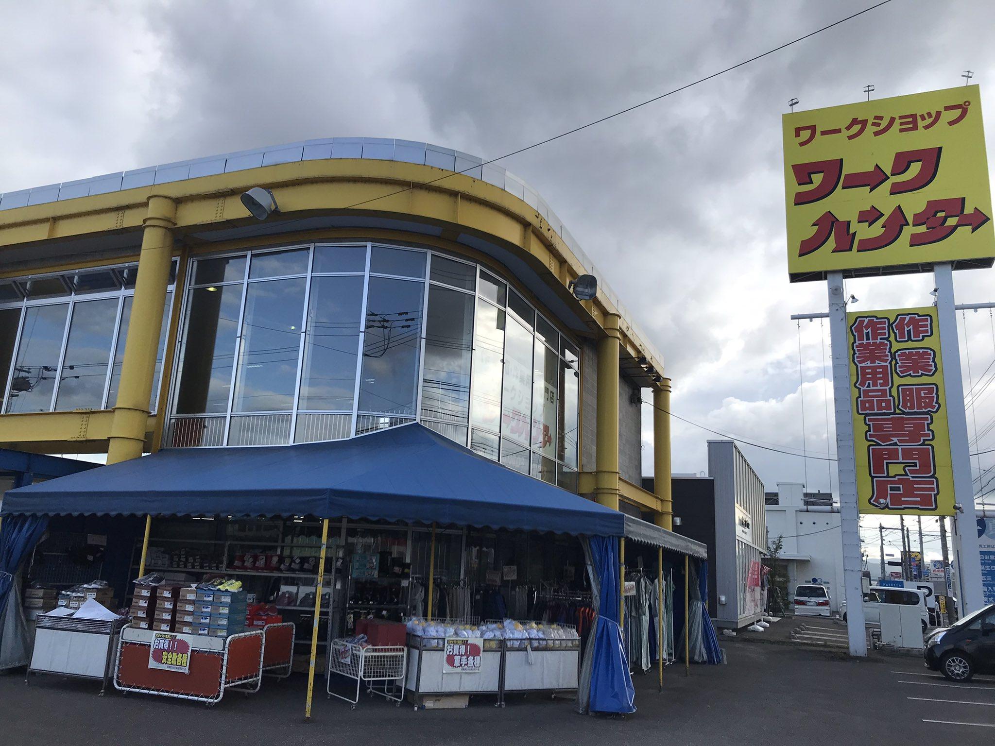 旭川店外観