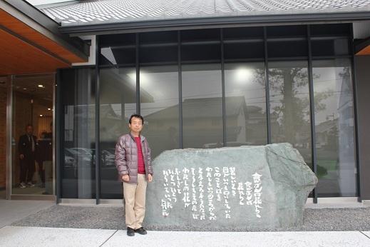 3月11日にオープンした砥部町の坂村真民記念館