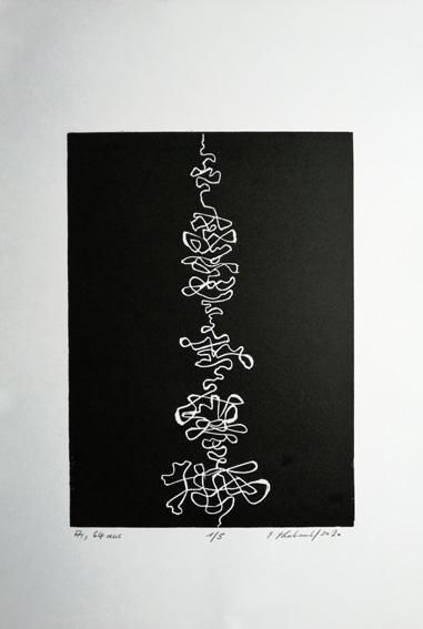 """Lifelines """"Astrid"""" - Linogravure sur papier Simili Japon 130 grammes de Clairefontaine taille/size image: 21 x 30 cm taille/size papier/paper: 32,5 cm x 50 cm"""