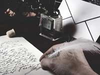 Weise Geschichte - Der beste Empfehlungsbrief