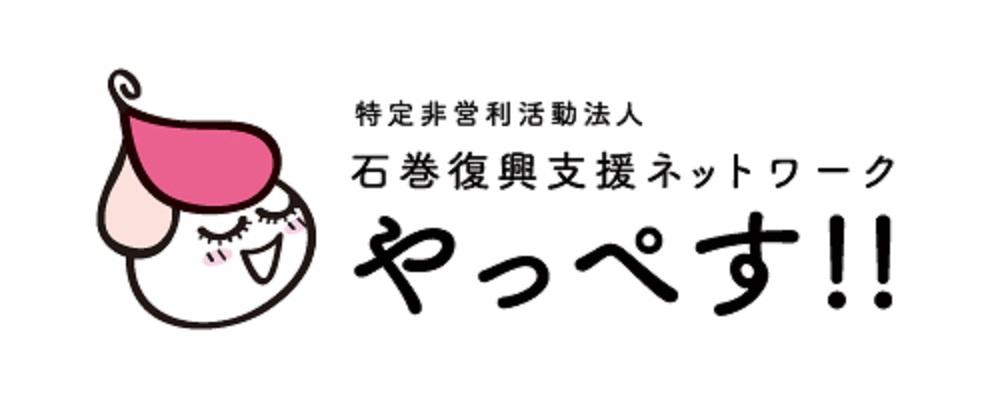 5月スタッフブログ