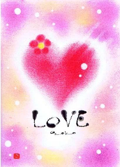 """パステリア書/初級講座作品""""LOVE"""""""