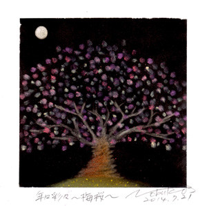 パステル和アート、年々彩々~梅桜~、熊本、スカイプ、ヒーリングハーツ