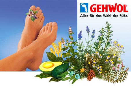 gehwol, Fußpflegeprodukte