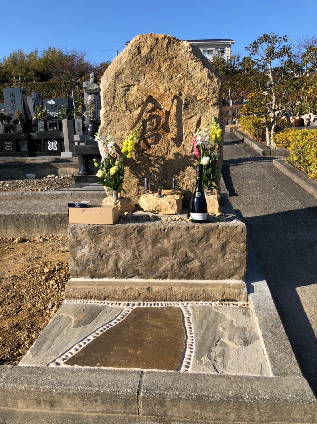 オリジナルデザイン墓石 コッツウォールド