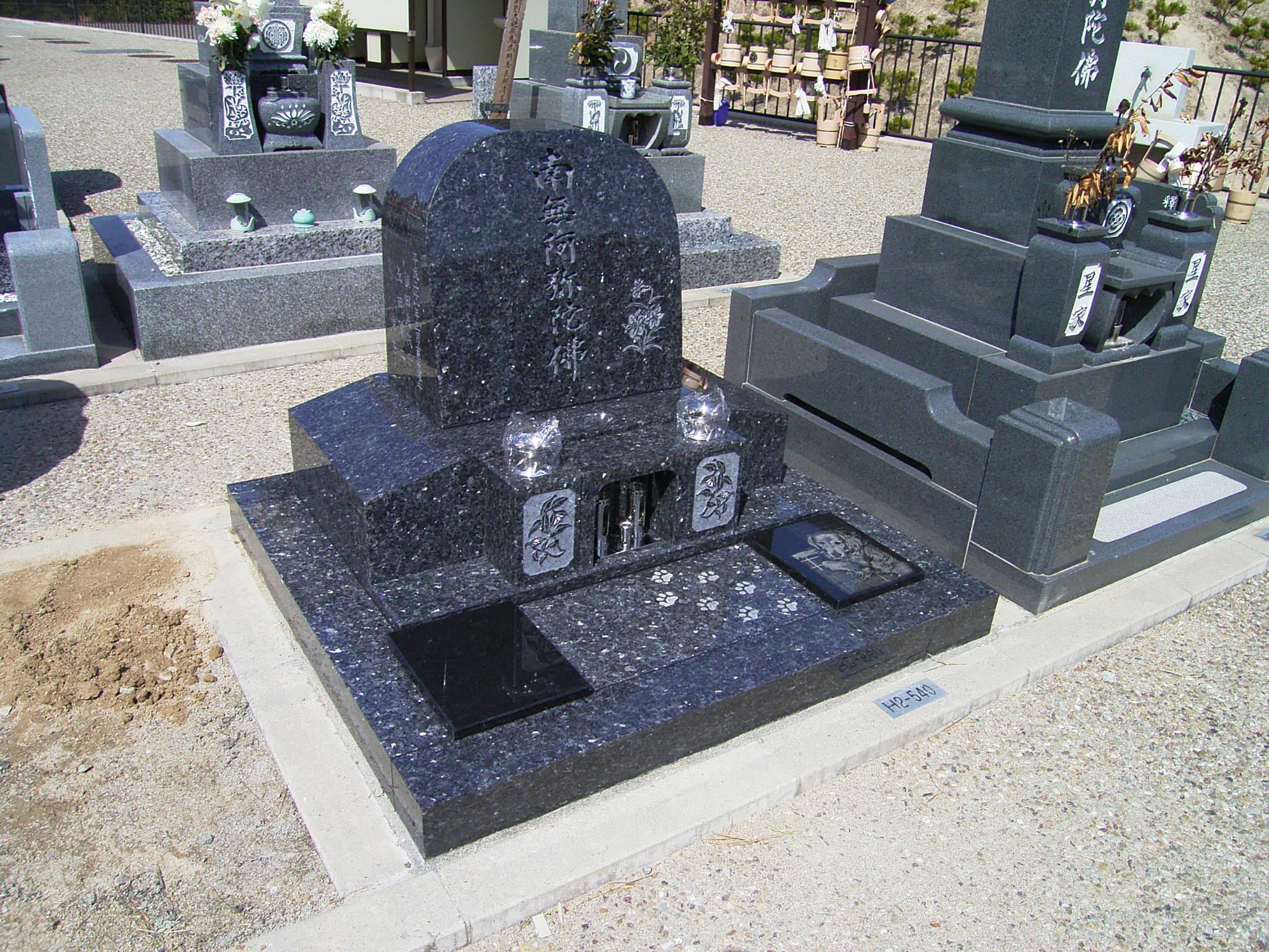 オリジナル洋墓 ブルーパール