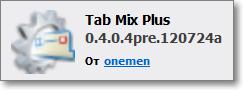 Tab Mix Plusе