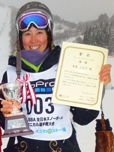 JSBA公認全2013日本テクニカル選手権大会 優勝