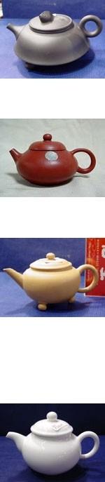 茶壷(ちゃふう)