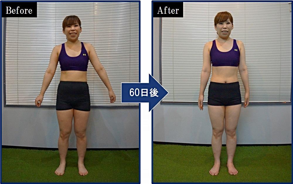 パーソナルトレーニング60日後の正面写真