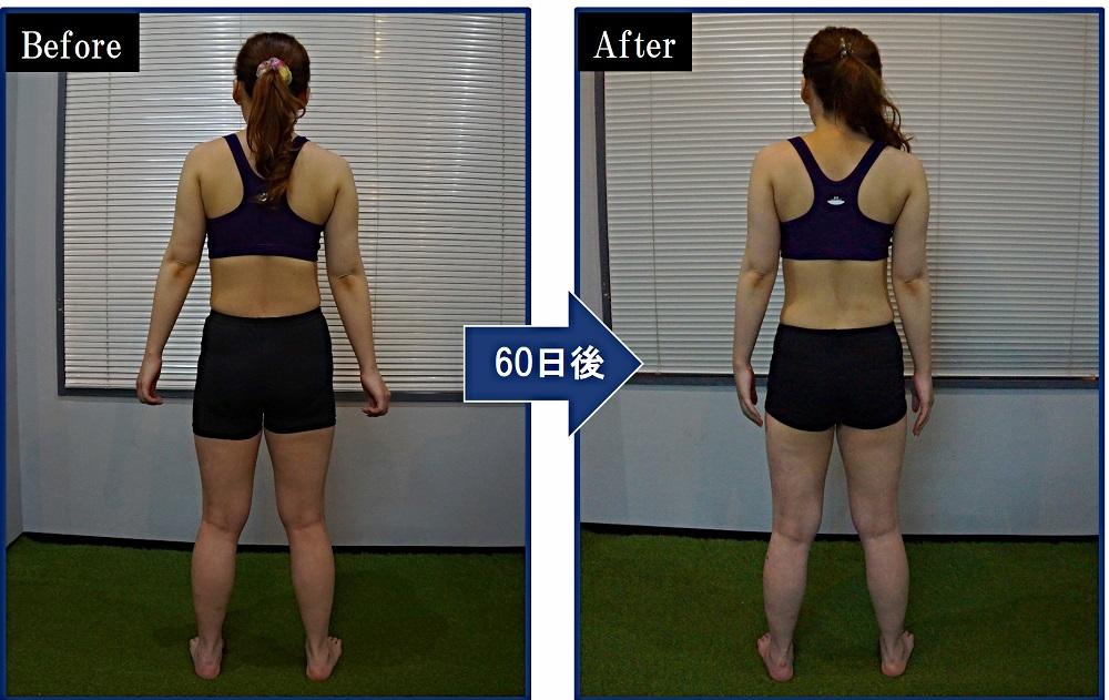 パーソナルトレーニング60日後の後ろからの写真
