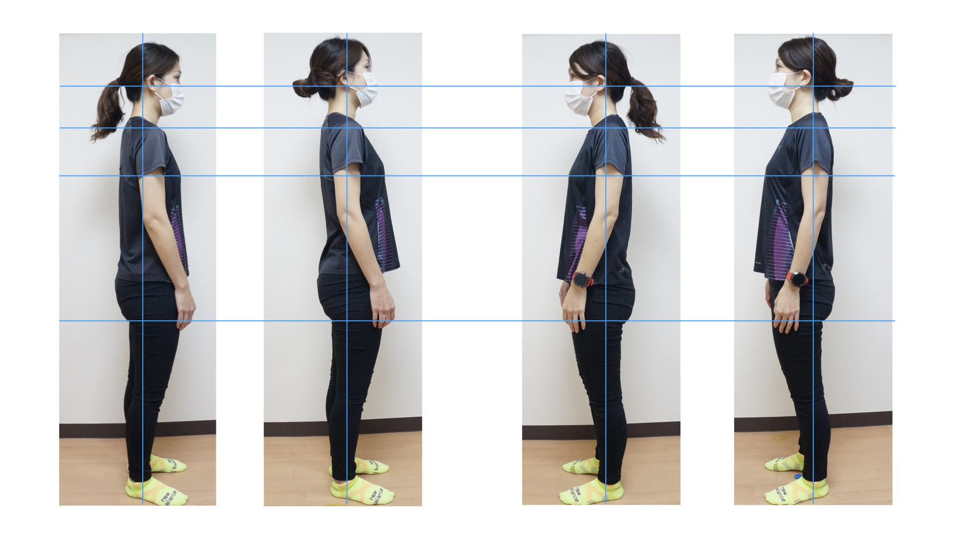筋膜リリースおよび皮膚への刺激に加えダイナミックストレッチからスタティックストレッチ、PNF実施後の横からの姿勢の状態です。中野パーソナルトレーニングジム