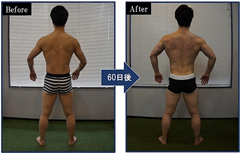 パーソナルトレーニング60日後の背面写真