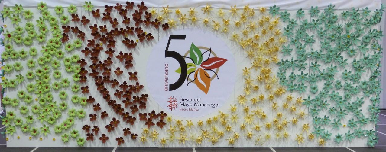 Logo du 50ème Festival
