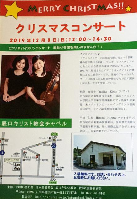 金沢の教会です