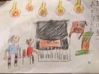 小1の生徒さんの絵日記
