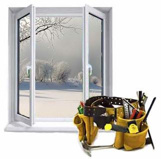 Сервисное обслуживание пластиковых окон окна пластиковые рехау цена с установкой