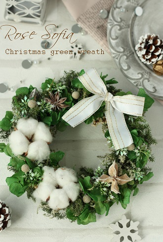Christmas Green Wreath 20x20 ※今季終了