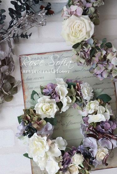 Purple Wreath  (M)26cm¥8,000+税 (¥8,800) (L)30cm¥10,000+税 (¥11,000)