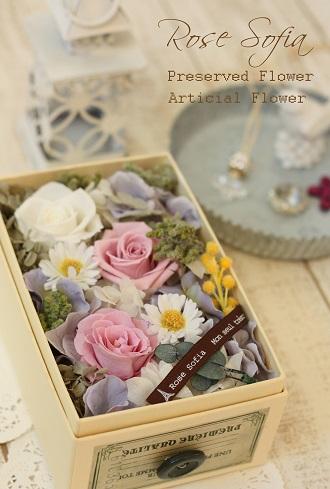 Ivory Box 11x17xH7 ¥5,200+税(※季節のお花でアレンジできます)